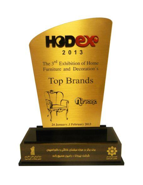 Hodex 2010