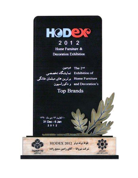 Hodex 2012