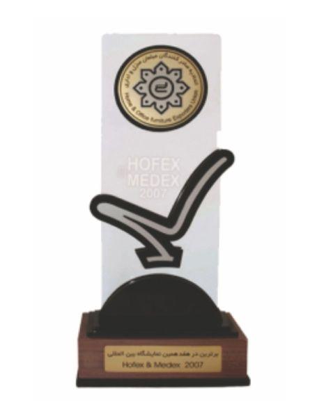 Hofex-Medex 2007