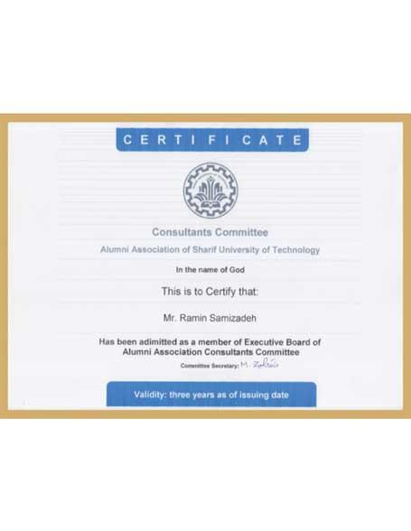 فارغ التحصیلان دانشگاه صنعتی شریف