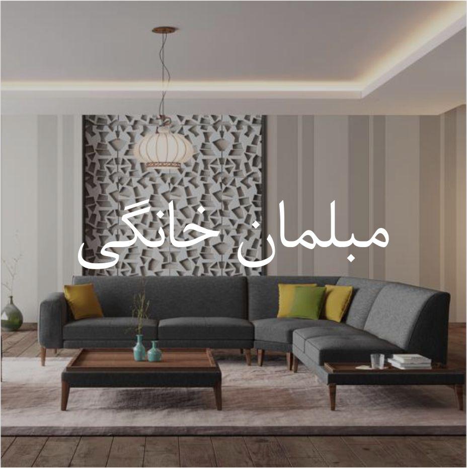 home furniture - responsive