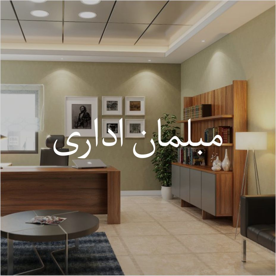 office furniture - responsive