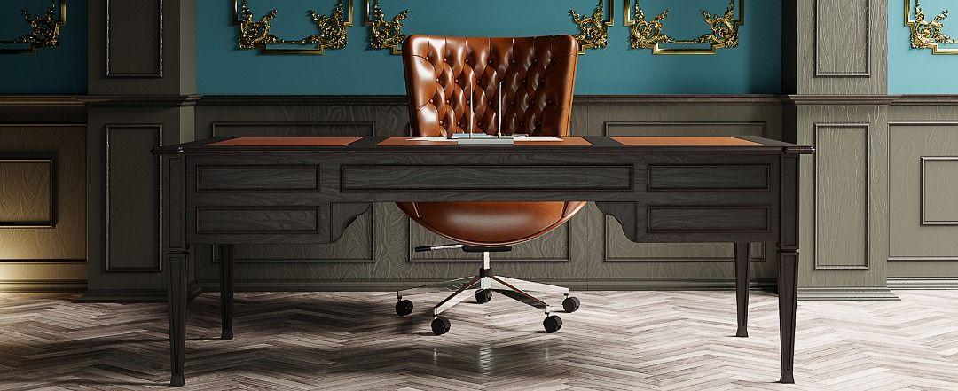 میز لرد, میز مدیریت کلاسیک